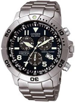 Citizen BL5250-53L Eco-Drive Titanium BL5251-51L BL5250-70L Perpetual Calendar Alarm watch WR200m