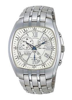 Citizen Eco-Drive Titanium BL8020-57C Perpetual Calendar Alarm watch WR100m