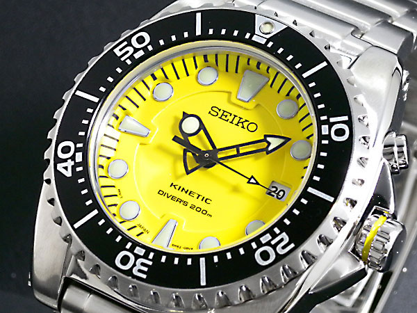 Seiko Kinetic SKA367 SKA367P1 WR200m Diver Watch