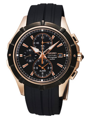Seiko SNAF14 SNAF14P1 Mens Alarm Chronograph Watch Rose Gold
