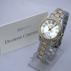 Seiko SRKZ86 SRKZ86P1 Ladies Premier Watch Mother of Pearl Dial Watch with 30 real Diamonds