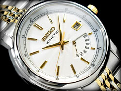 Seiko Kinetic Mens Watch SRN031P1 SRN031